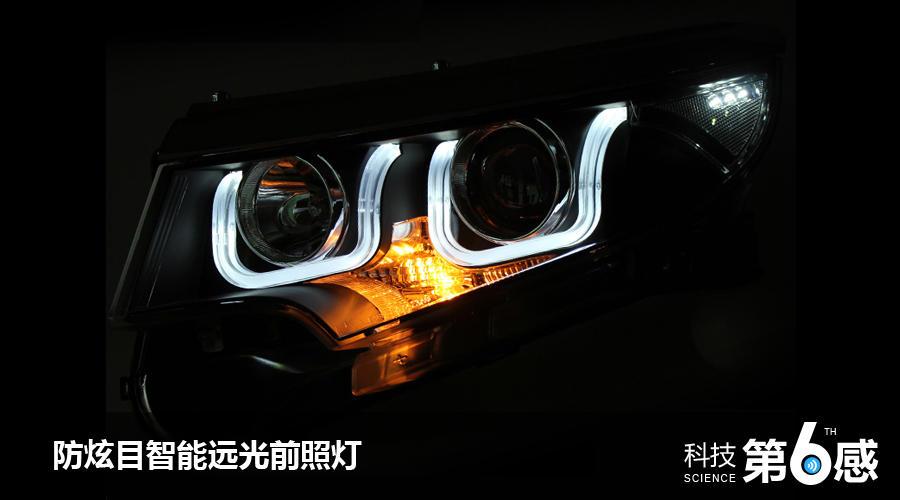 应用于福特锐界的前照灯是国内第一款自主设计制造的防炫目智能远光高清图片