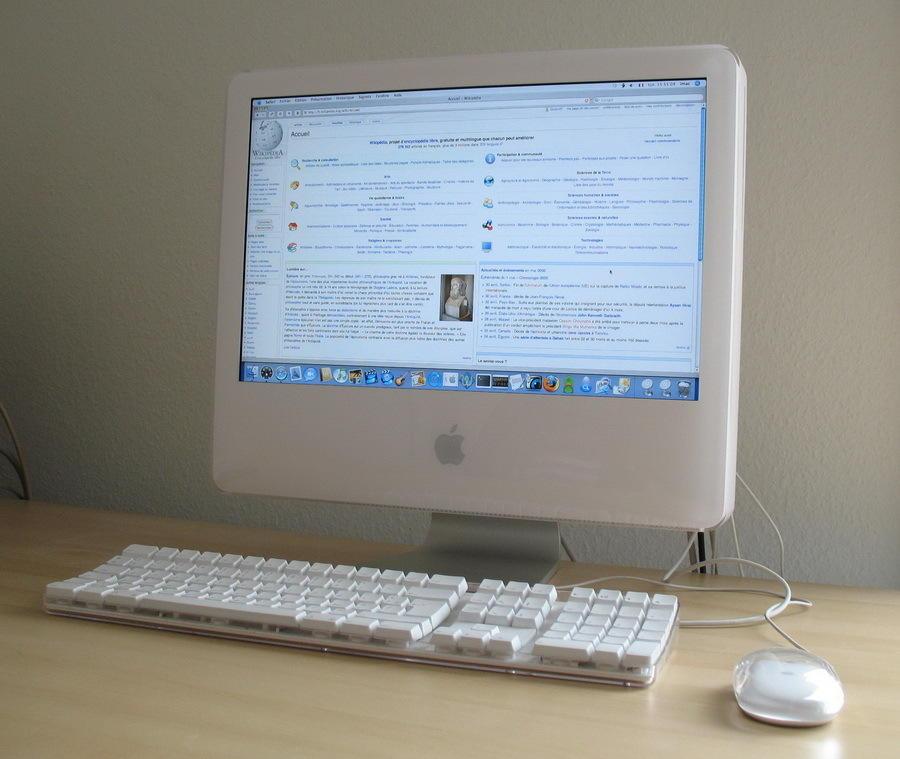 G5上看到近代iMac的影子.苹果在这款电脑上明确了iMac系列的发
