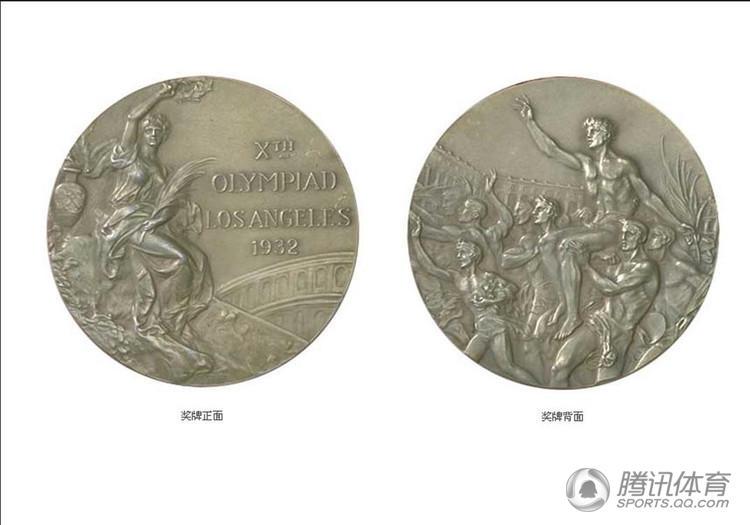 1932年洛杉矶夏季奥运会奖牌正面为传统的胜利女神.她左手持棕榈