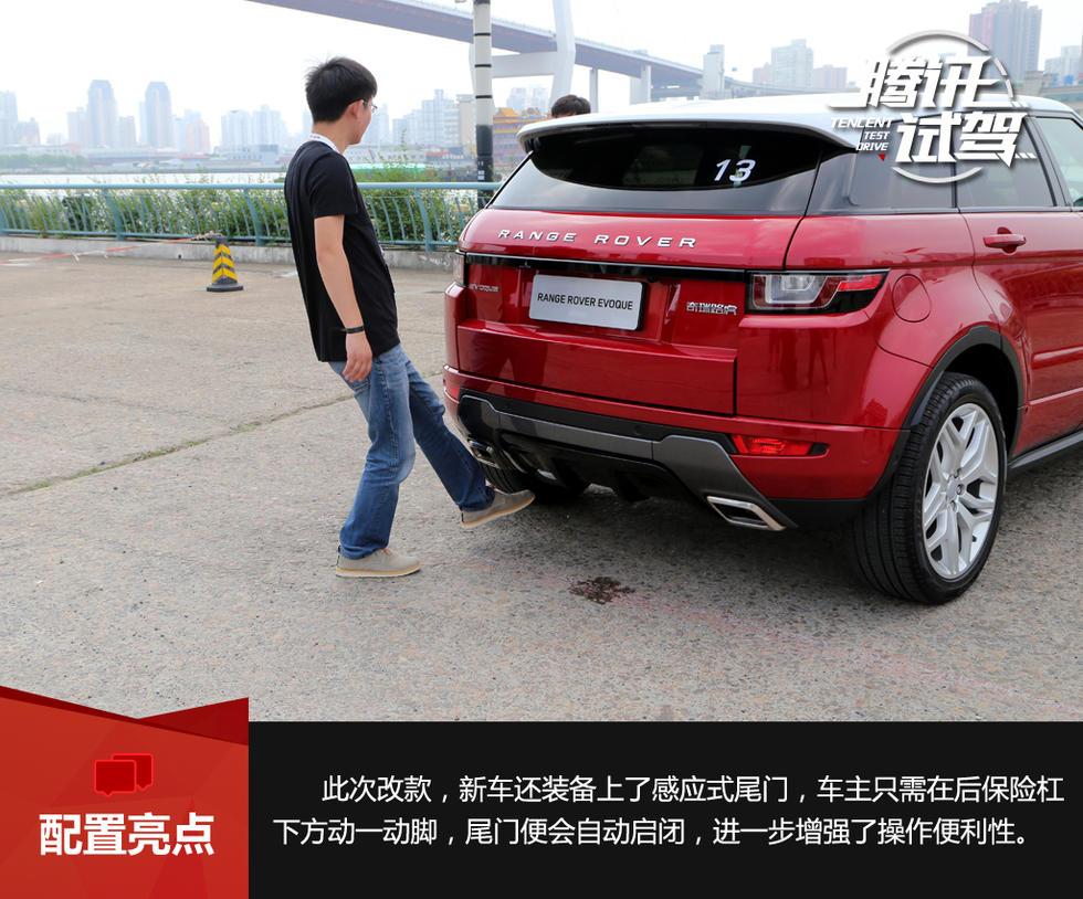 奇瑞捷豹路虎揽胜极光也不例外.在不久前的北京车展上,路虎发布高清图片