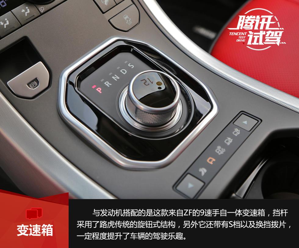 胜极光也不例外.在不久前的北京车展上,路虎发布了2016款奇瑞捷高清图片