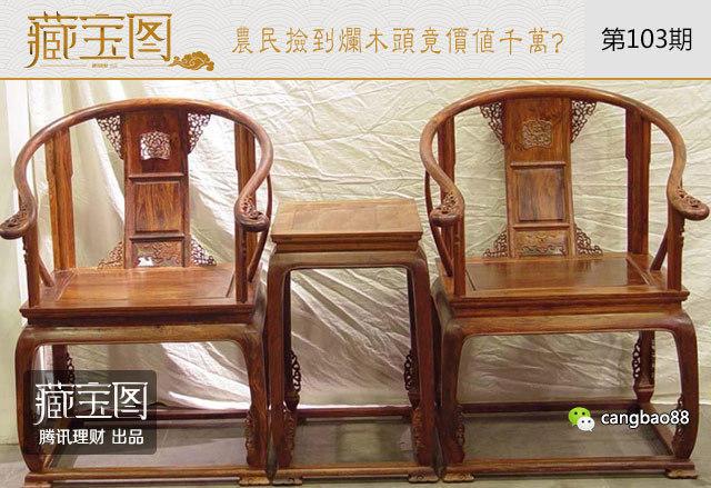 业内人士认为,拍卖市场上明清海南黄花梨的家具之所以天价频现,图片