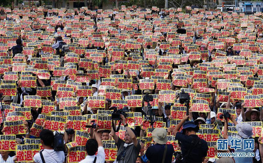 【图片新闻】日本冲绳6.5万民众集会 要求美军撤走 - 耄耋顽童 - 耄耋顽童博客 欢迎光临指导