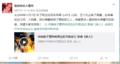 郑州美女给周杰伦写歌走红 网友:又美又有才