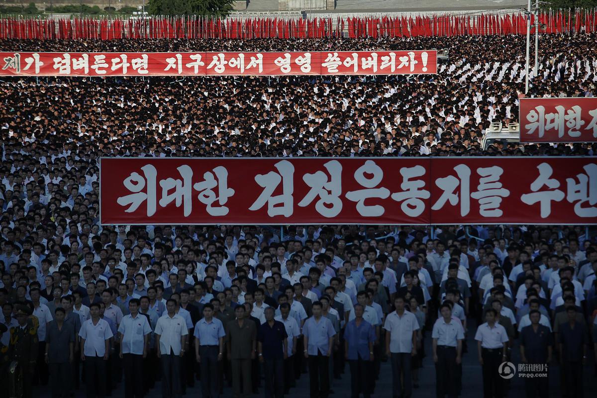 朝鲜举行大规模群众集会?>