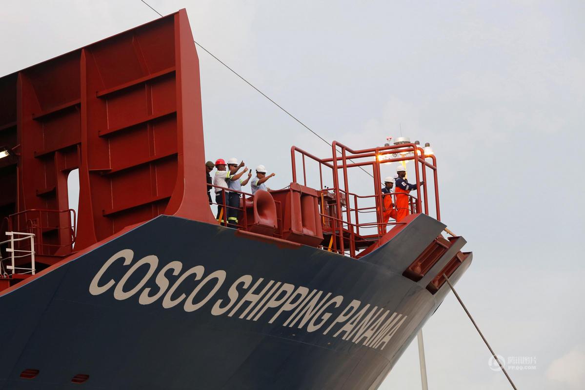 【图片新闻】中国货轮首航新巴拿马运河 通行费近400万 - 耄耋顽童 - 耄耋顽童博客 欢迎光临指导