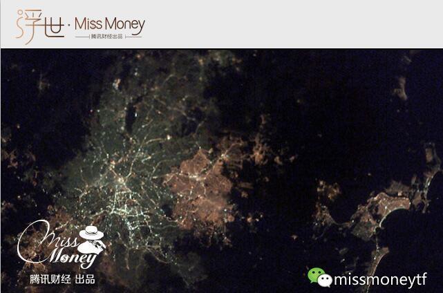 圣保罗gdp_世界之城 2010年全球城市指数排名