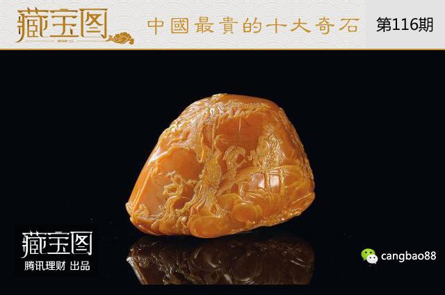盘点中国最贵的十大奇石 多半估值上亿 第一个最奇葩
