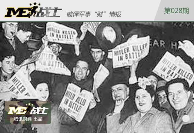 纳粹德国经济增速曾超100 为何还要打仗?(图) - 空山鸟语 - 月滿江南