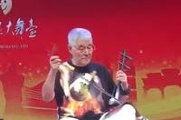 周云鹏调侃赵本山