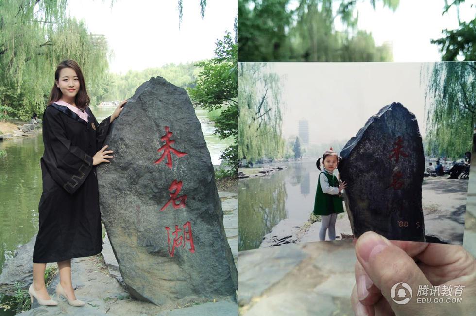 同的姿势,站在校园中同样的位置拍照,从一个肉嘟嘟的小女孩,出