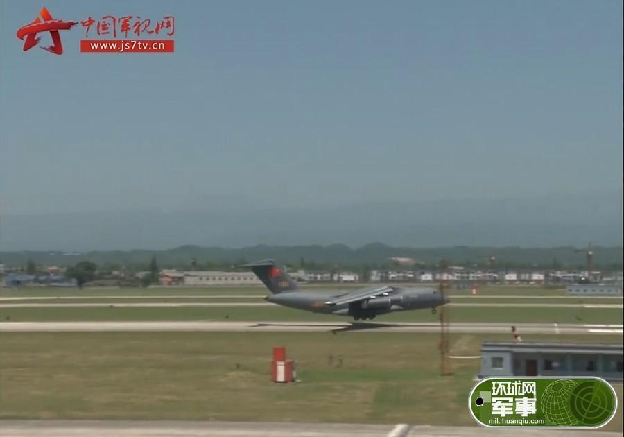 运20转场背景中出现一排新飞机2016.7.8 - fpdlgswmx - fpdlgswmx的博客