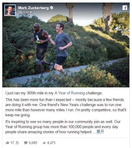 成年度跑步目标图片