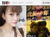 瑞彩祥云彩票安全吗wap.9ask.cn