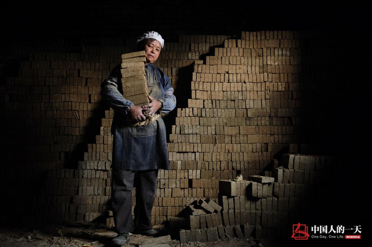中国人的一天:百年砖窑成活遗址 女窑工耗尽青春 - 海阔山遥 - .