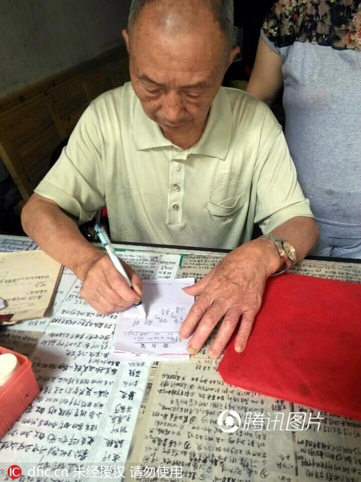 重庆璧山区三合镇:老中医邓济良 免费看病