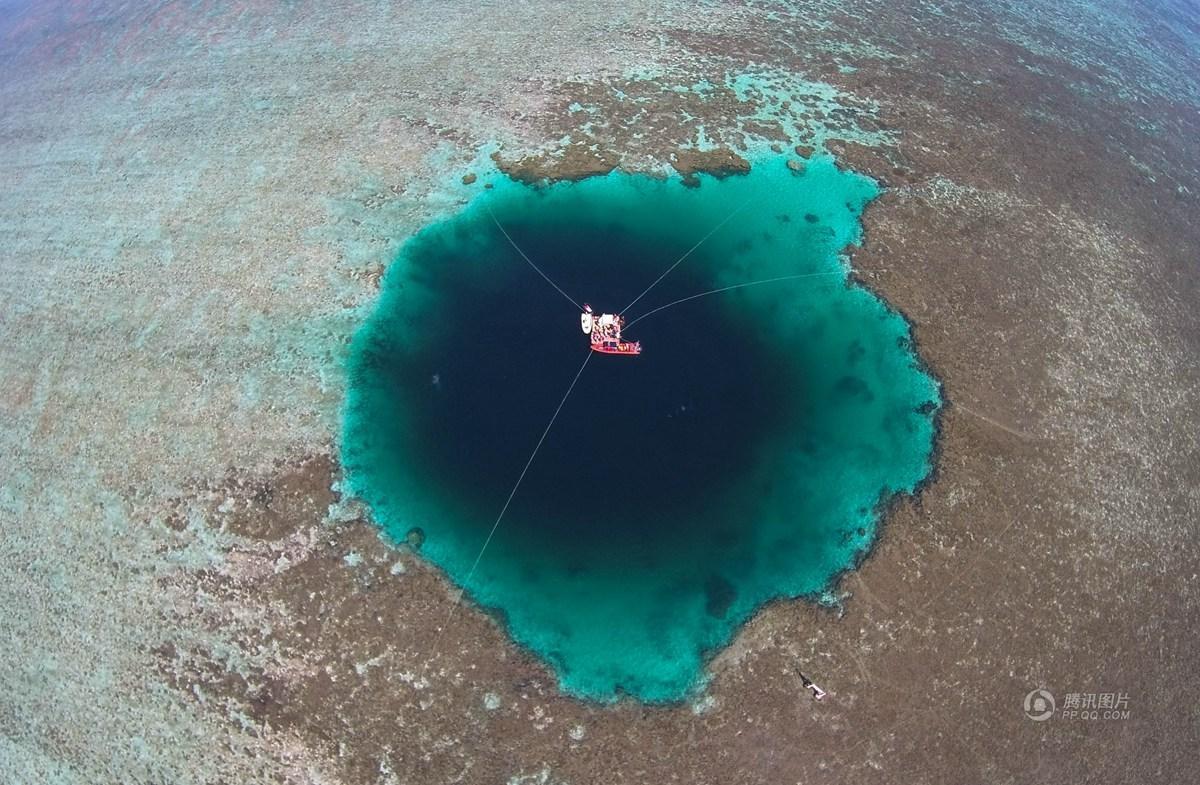 罕见!三沙发现神秘海洋蓝洞 深达300米(高清组图)