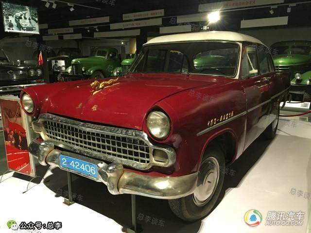 """级车型?当然是中国第一辆国产轿车""""东风牌""""CA71小轿车了,这"""