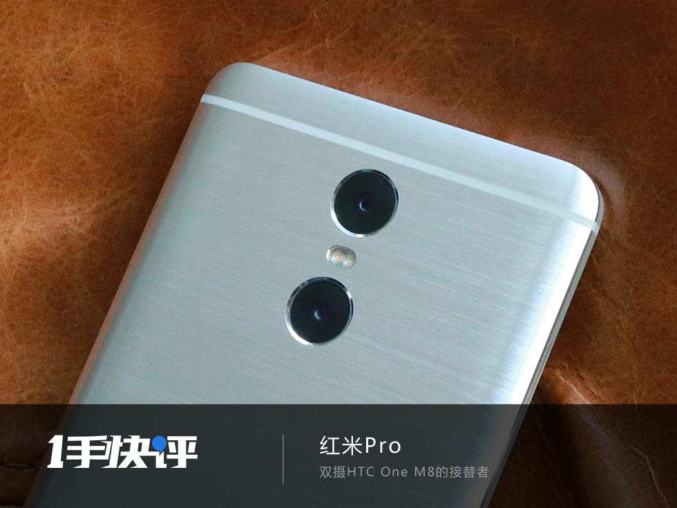 发布会推出了全新的红米Pro以及小米笔记本.其中红米Pro采用了类图片