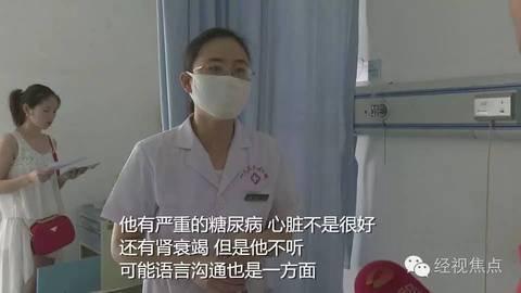 外媒:中国年轻人爱兼职 既发展兴趣又改善生活