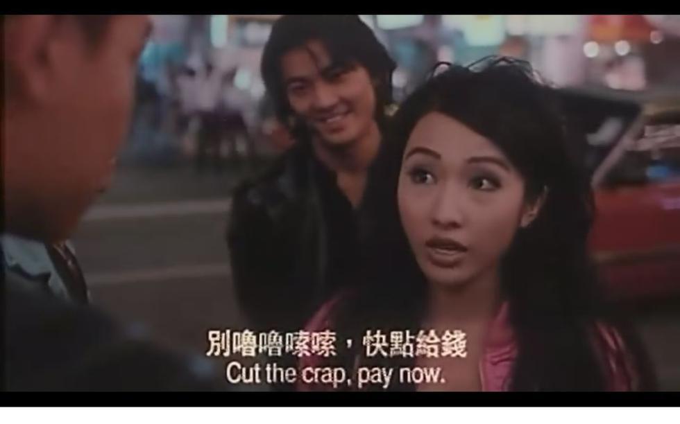 结巴,虽然胆大包天地偷走陈浩南的爱车MR2,但被一帮兄弟捉弄调图片
