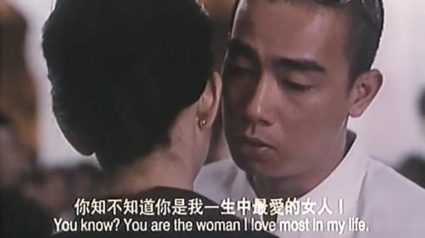 如果说小结巴是陈浩南一生挚爱,丁瑶则是山鸡最爱的女人.《古惑图片