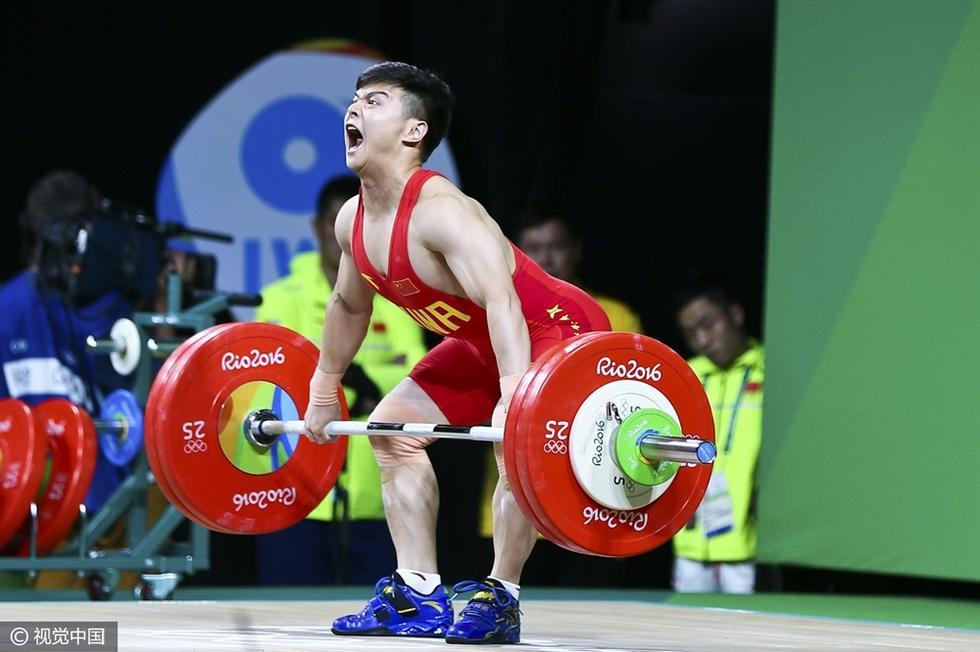 高清:男子举重56kg级 龙清泉破世界纪录夺冠 - 海阔山遥 - .