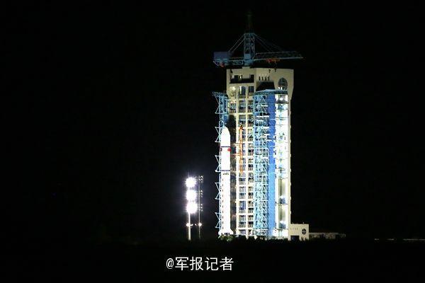 """我国发射世界首颗量子科学实验卫星""""墨子号"""" - 海阔山遥 - ."""