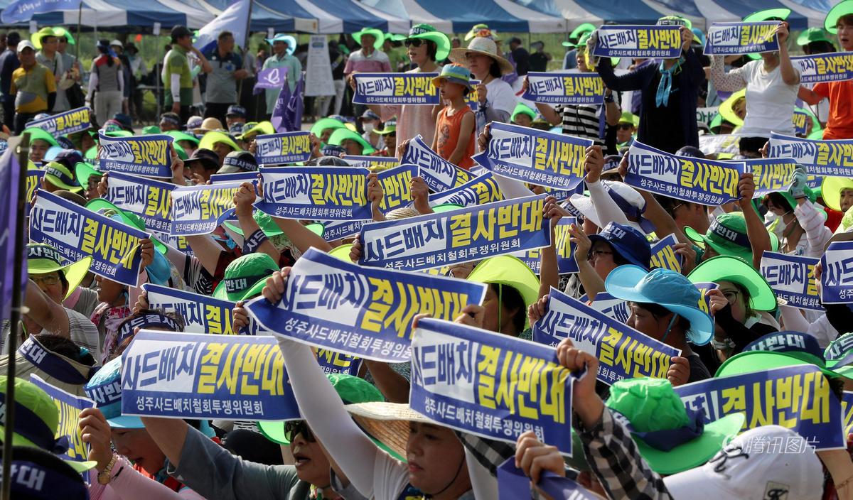 韩国上千人削发抗议部署萨德 - 海阔山遥 - .