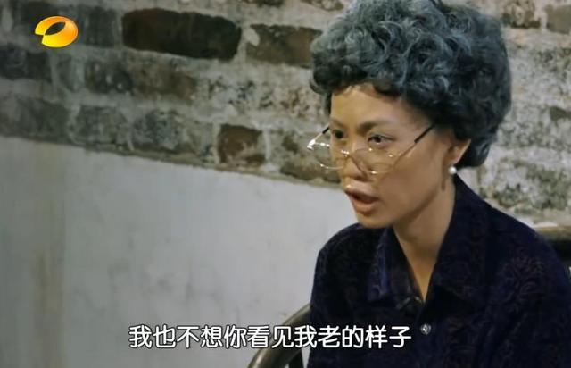 马蓉到底爱不爱王宝强?娱乐节目为你揭秘真相!