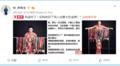 组图:何冲宣布正式退役 发文称收获最美金牌