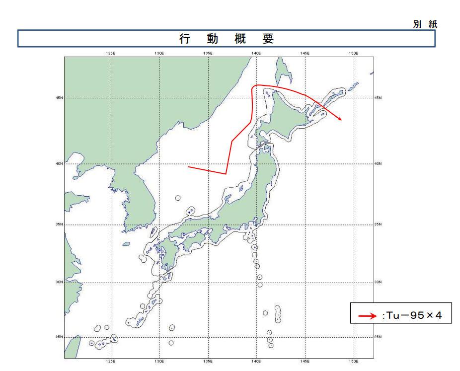 组图:中俄轰炸机同时出现在日本海 - 海阔山遥 - .