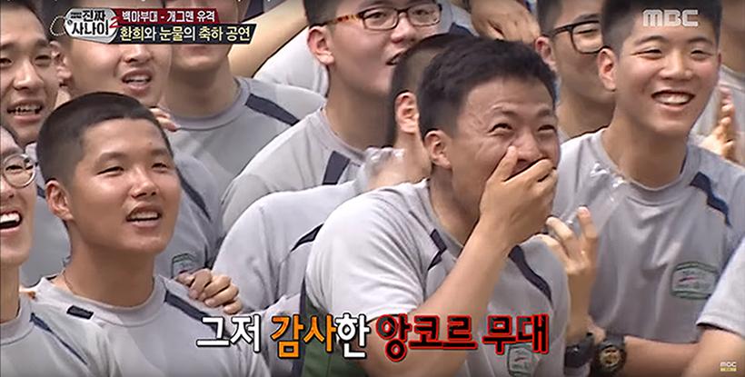韩国士兵观看女团表演。