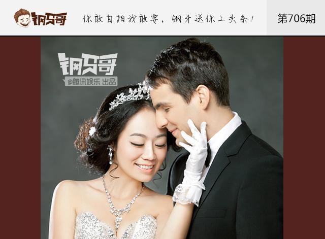 钢牙哥:可以与舒淇相媲美的婚纱照