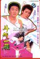 星爷曾是星仔 主演过的TVB剧部部都是经典