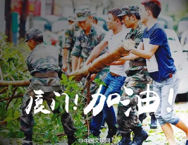2016年09月20日 - 铁兵情 -        铁     兵     情