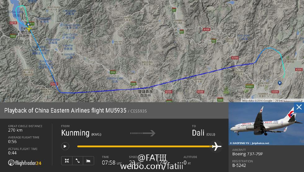 东航一架客机在大理机场冲出跑道 无人员伤亡2016.9.21 - fpdlgswmx - fpdlgswmx的博客