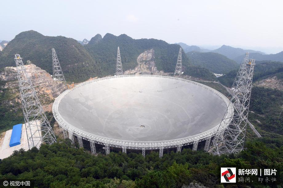 """""""中国天眼""""将于9月25日落成启用2016.9.22 - fpdlgswmx - fpdlgswmx的博客"""