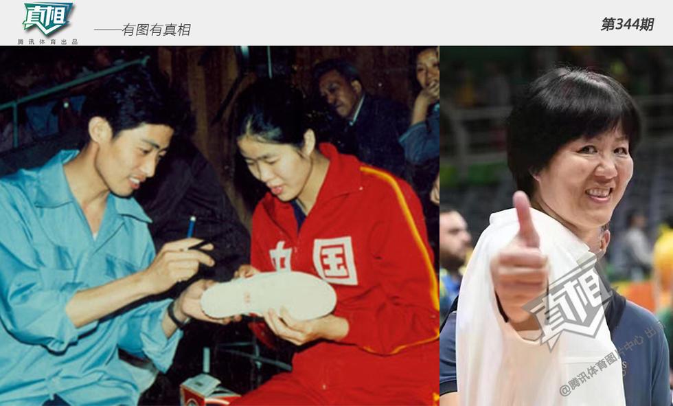 【真相】56岁郎平卸任 女排主帅虚位待谁 - 海阔山遥 - .