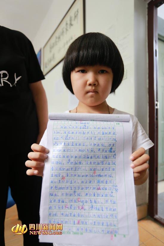 """【图片报道】9岁女孩写""""最悲伤作文"""":如果我能活着长大 - 耄耋顽童 - 耄耋顽童博客 欢迎光临指导"""