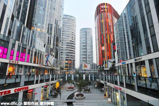 五千年来中国风水最好10个城市 - 海阔山遥 - .