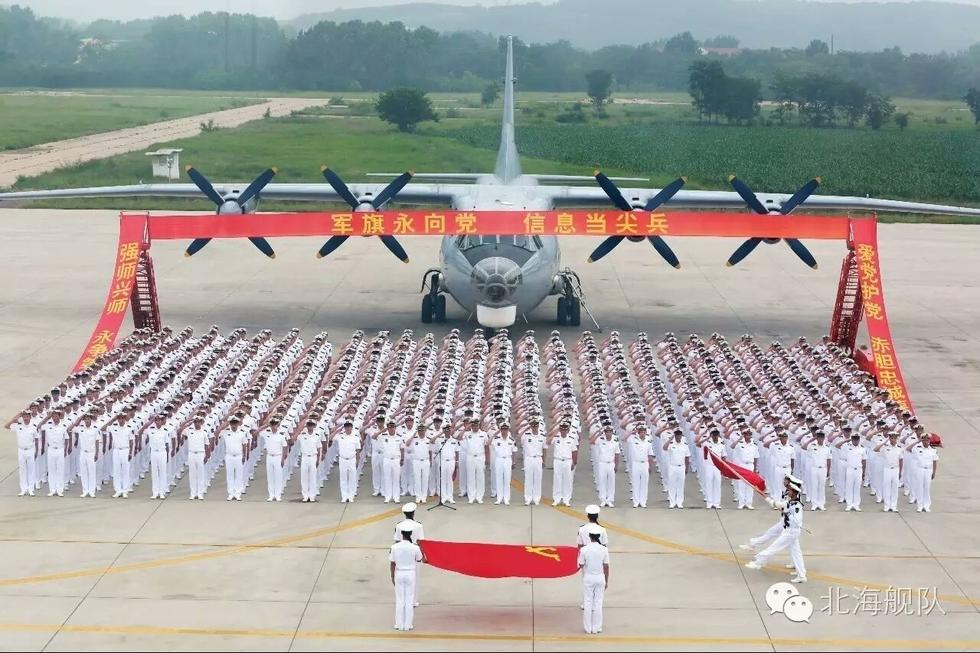中国海航特种机内部设施很先进2016.10.14 - fpdlgswmx - fpdlgswmx的博客