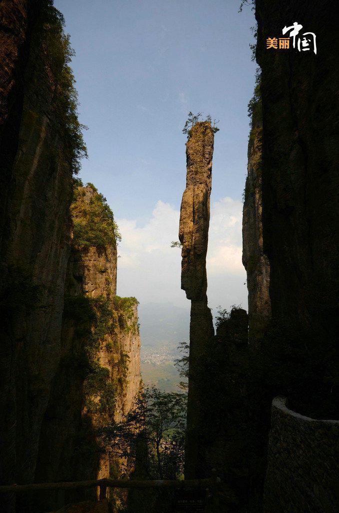 峡之大者--恩施大峡谷 - 海阔山遥 - .