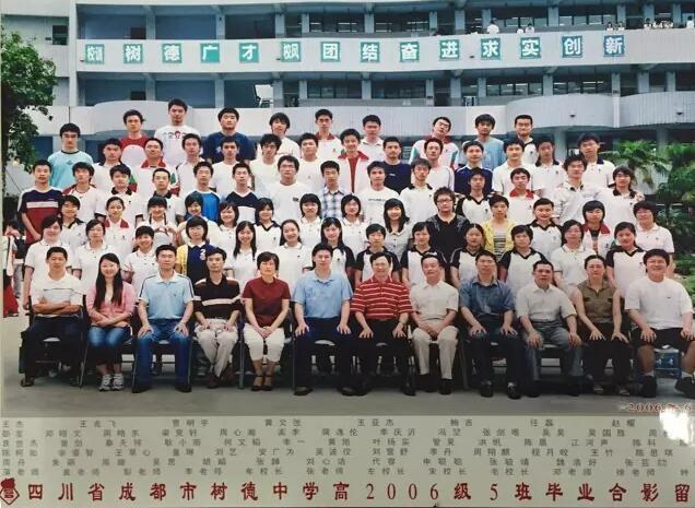 """天宫二号29岁""""飞控女神""""首曝光 - 海阔山遥 - ."""