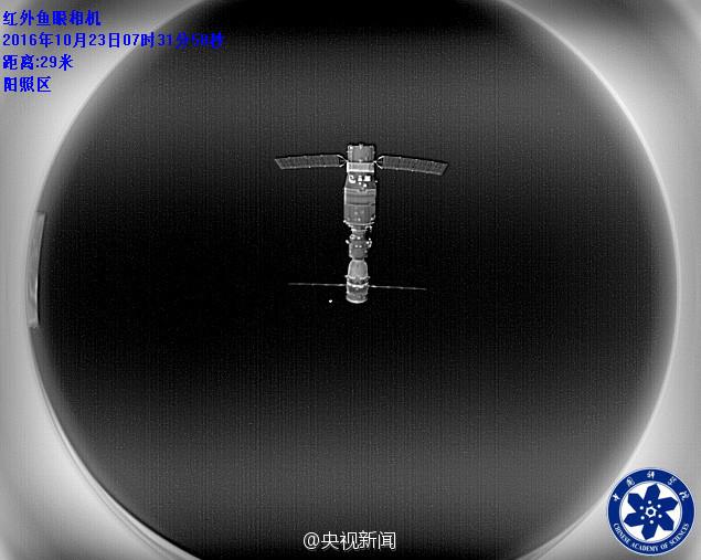 天宫二号释放伴星 首张太空合影来啦2016.10.25 - fpdlgswmx - fpdlgswmx的博客