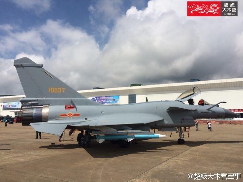 空军正式列装歼10B 公开现身珠海2016.10.26 - fpdlgswmx - fpdlgswmx的博客
