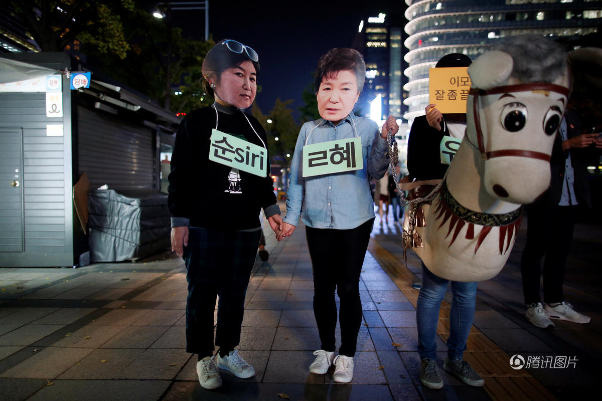 【图片新闻】韩国民众戴朴槿惠面具抗议 要求其下台 - 耄耋顽童 - 耄耋顽童博客 欢迎光临指导