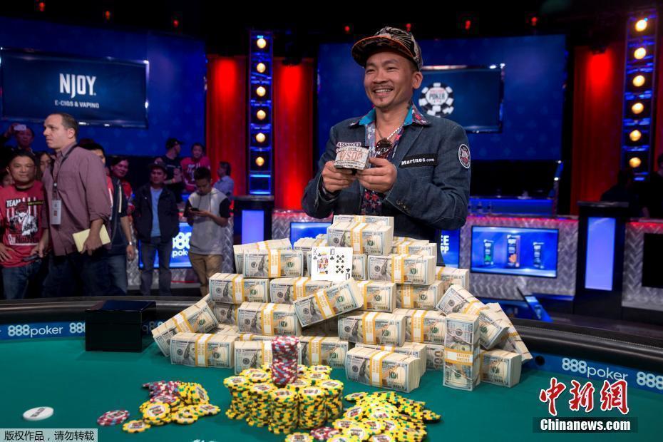 美甲小哥获德州扑克大赛冠军 赢5400万现金