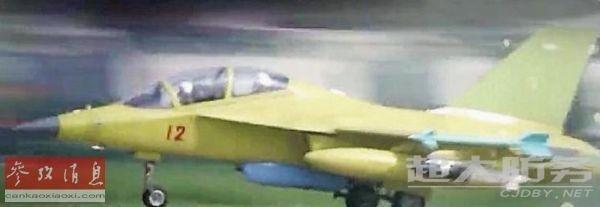 不止是教练机 中国L15战机全副武装外挂训练2016.11.11 - fpdlgswmx - fpdlgswmx的博客
