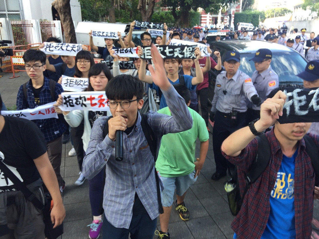 """【图片新闻】台学生团体赴蔡英文官邸抗议 称""""回头是岸"""" - 耄耋顽童 - 耄耋顽童博客 欢迎光临指导"""
